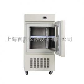 超低温冰箱TF-40-50-LA