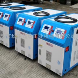 浙江油式模温机、压铸双温油模温机、成型双温油模温机