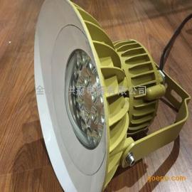 工厂车间60WLED防爆灯 吸壁式led防爆灯