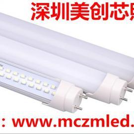 LED人体感应LED日光灯管