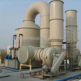 PVC喷淋塔厂家直销,佛山塑博防腐设备专业生产制作。