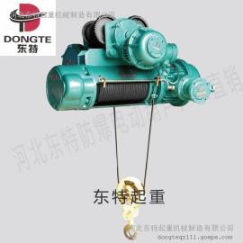 直销东特绿色环保BCD2吨6米矿用防爆电动葫芦