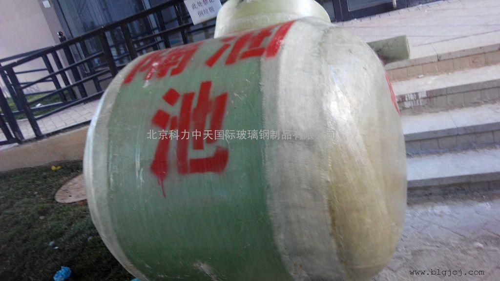 北京科力�p�@一�w�h保新型地埋隔油池