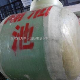 北京科力缠绕一体环保新型地埋隔油池