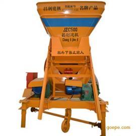 昌利建机中小型混凝土搅拌机知名品牌