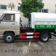 吉林辽源小型挂桶式垃圾车行业趋势发展