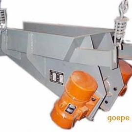 敞开式电机振动给料机