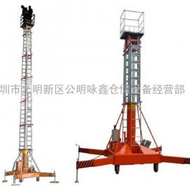 高稳定高空升降平台 深圳套缸式升降机