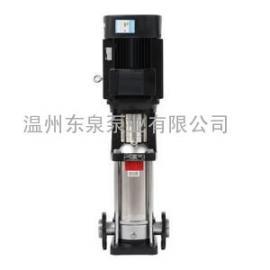 CDLF不锈钢冲压泵 不锈钢变频生活泵