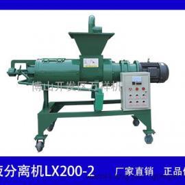 LX200-2螺旋挤压式固液分离机