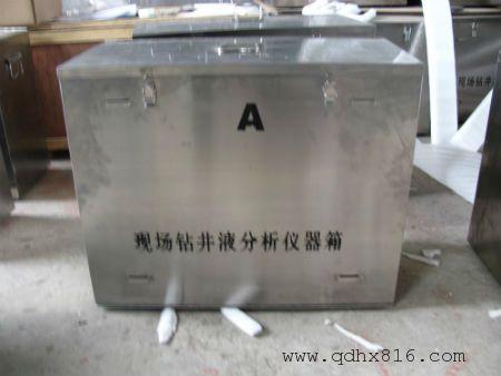 钻井液测试仪器箱A箱