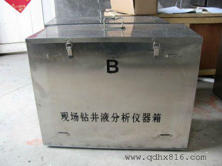 现场分析仪器箱B箱 高温高压滤失仪