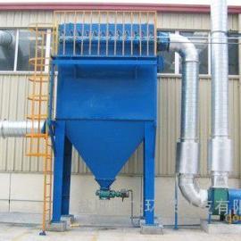 河南HMC型脉冲单机布袋除尘器批发-DMC脉冲单机除尘器