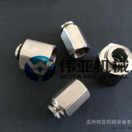 不锈钢PCF快插接头、304不锈钢内螺纹快插气管接头