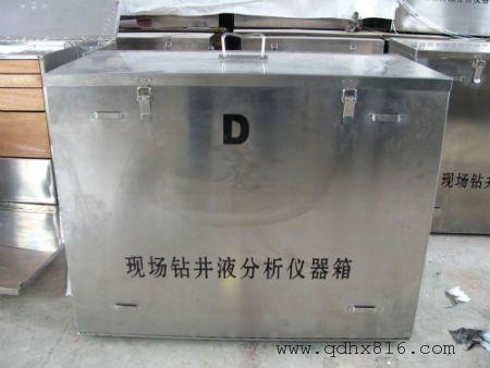 钻井液分析仪器箱D箱 滚子加热炉