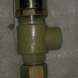 A21H-64C外螺纹弹簧微启式安全阀