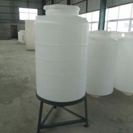 厂家直销 500升PE锥底水箱 0.5立方锥底搅拌罐 含底座 可配搅拌机