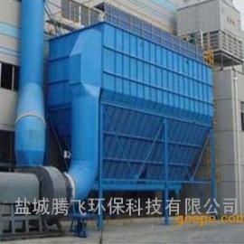 江苏气箱式脉冲布袋除尘器厂家/锅炉除尘器/水泥厂除尘器