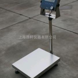 不锈钢电子台秤100kg精度5g