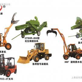 供应 4HZ-1300\FA型复式花生摘果机 花生摘果机厂