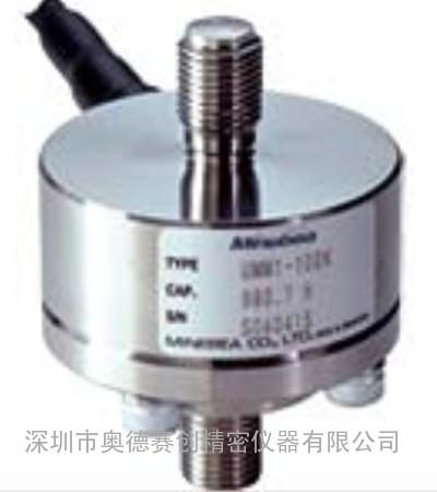 日本美蓓亚称重传感器CMM1-50K适合工业称用