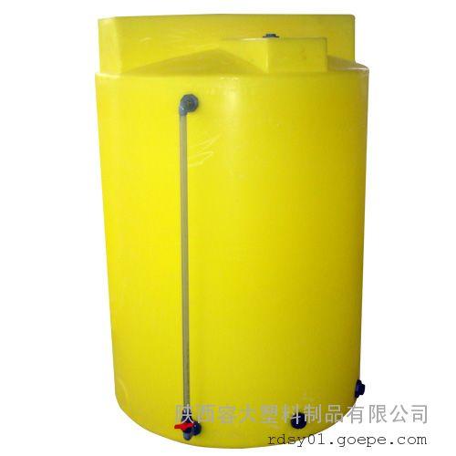 1吨PE加药箱1吨加药搅拌罐1吨加药罐西安厂家直销