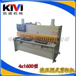 厂家供应液压剪板机 1米6数控剪板机