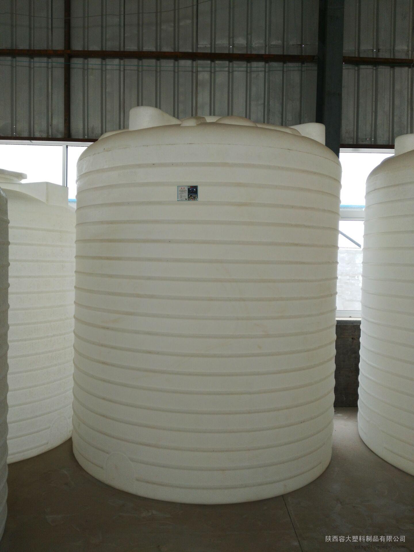 10吨水处理原水箱 10吨纯水箱 西安厂家 送货上门