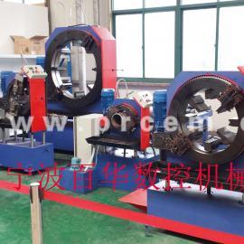 PCM管道切割坡口机/切割坡口加工设备