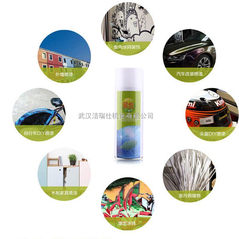 如何正确选购环保水性喷漆生产设备