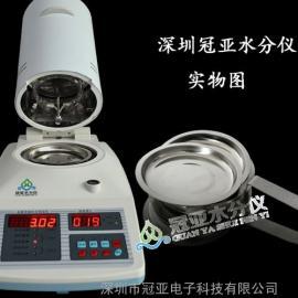 台式石英粉水分检测仪