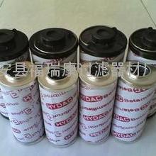 贺德克0850R020BN/HC回油滤芯