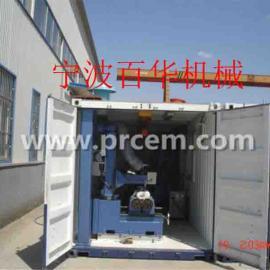 移动式管道自动焊接工作站