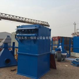 直销燃煤电厂DMC96除尘器|脉冲布袋除尘器