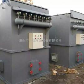 工业出产环保设备DMC脉喷单机清灰器/DMC单机清灰器