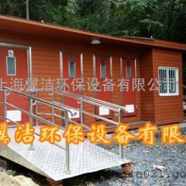 上海翼洁优质移动公厕环保移动公厕供应可移动公厕厂家定制