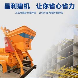 奉化市河南昌利公司中小型混凝土搅拌机品质保证