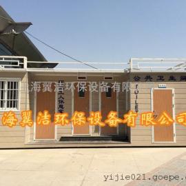 上海翼洁供应南京移动厕所 常州移动卫生间 苏州移动洗手间定制