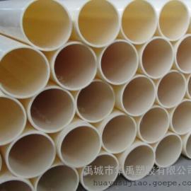 abs管 曝气分管 abs国标管 ABS大口径管 塑料管