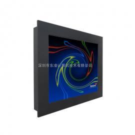 19寸多点触摸嵌入式计算机安卓电容屏工业平板