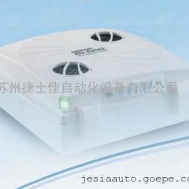 欧姆龙FFU OMRON空气静化单元ZN-A4105