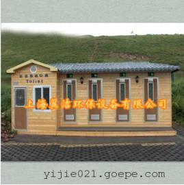 上海翼洁供应移动卫生间 移动公厕价格 移动洗手间生产厂家