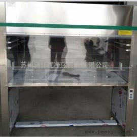 304不锈钢实验工作台 垂直流工作台 手套工作台