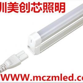 T5一体化LED灯管