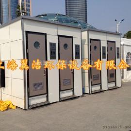 2016新款豪华连体卫生间 车展厕所租赁 大型活动厕所租赁