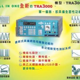 工频磁场测试系统