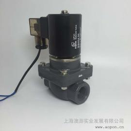 "UPVC电磁阀,G1/2"",DN15,DC24V"