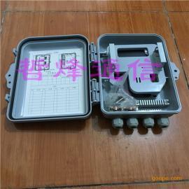 光分路器箱 材质