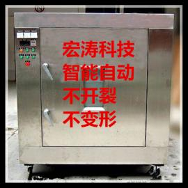 厂家销售全自动智能木材微波烘干机不锈钢微波设备
