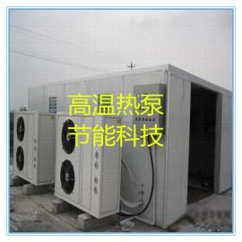 河北红薯热泵烘干机红薯空气能烘干机不锈钢箱体厂家销售